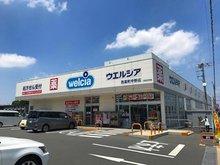 羽刈町(本中野駅) 2300万円 ウエルシア邑楽町中野店まで1254m