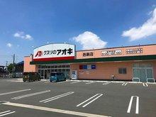 羽刈町(本中野駅) 2300万円 クスリのアオキ邑楽店まで1474m