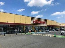 羽刈町(本中野駅) 2300万円 とりせん邑楽町店まで1741m