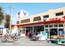 大字古市場(上福岡駅) 3490万円 コモディイイダ築地店(自転車で約9分)まで2041m
