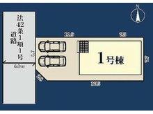 花畑1(研究学園駅) 2280万円 2280万円、4LDK、土地面積149.28㎡、建物面積110.12㎡