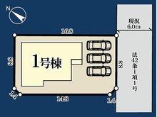 観音台1(みどりの駅) 2120万円 2120万円、4LDK、土地面積165.52㎡、建物面積113.44㎡