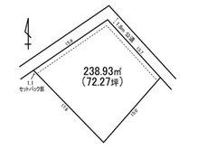 大字船場(東海駅) 680万円 土地価格680万円、土地面積238.93㎡