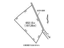 大字石神内宿(東海駅) 1000万円 土地価格1000万円、土地面積652.12㎡