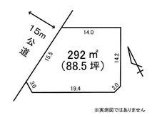 大字白方(東海駅) 980万円 土地価格980万円、土地面積292㎡