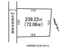 土地価格1000万円、土地面積238.22㎡