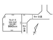 大字村松 993万円 土地価格993万円、土地面積328.15㎡
