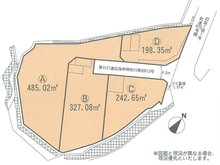 岩(真鶴駅) 2300万円 土地価格2300万円、土地面積242.65㎡区画図