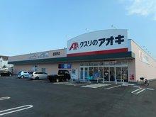 阿久津町(倉賀野駅) 880万円 クスリのアオキ倉賀野店まで1291m