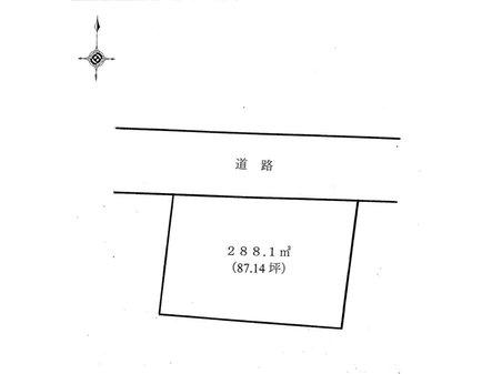 土地価格1045万円、土地面積288.1㎡