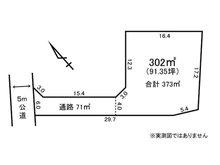 大字船場(東海駅) 1025万円 土地価格1025万円、土地面積373㎡