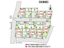 吉井町池(吉井駅) 521万円~758万円 全13区画好評分譲中です。