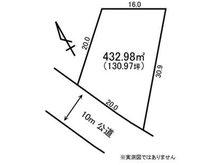 大字村松(東海駅) 900万円 土地価格900万円、土地面積432.98㎡