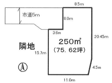 姉崎(姉ヶ崎駅) 500万円 土地価格500万円、土地面積250㎡建築条件なし!敷地広々75坪超!様々な建物プランに対応可能です♪