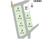 内匠(上州富岡駅) 900万円 D区画