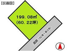 津辺(成東駅) 600万円 土地価格600万円、土地面積199.08㎡JR成東駅徒歩9分。 閑静な住宅街です。 建築条件なし! お好きなハウスメーカーで建築できます。