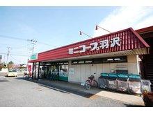 渡戸3(ふじみ野駅) 640万円 ミニコープ羽沢店(自転車で約2分)まで420m