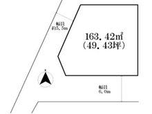 松風台 148万円 土地価格148万円、土地面積163.42㎡163.42平米(約49.43坪)