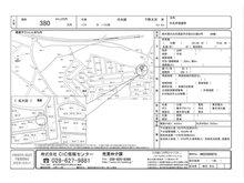 猪倉(下野大沢駅) 380万円 日光市猪倉町字沢田929番9