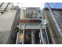 渋谷2(渋谷駅) 2億4000万円 ■建物 構造:鉄骨造地上4階建 築年月:平成17年8月 延床面積:約33.22坪
