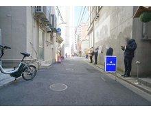渋谷2(渋谷駅) 2億4000万円 前面道路含む現地写真