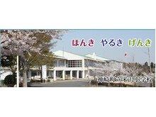 古原(下総神崎駅) 300万円 米沢小学校まで4100m