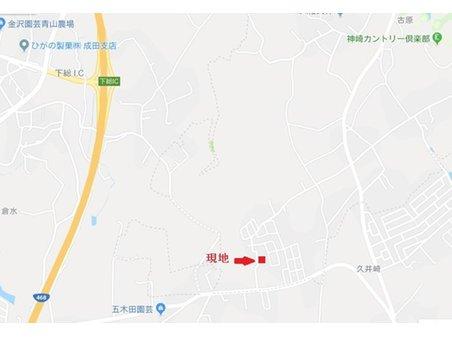 古原(下総神崎駅) 300万円 成田空港まで車で約20分、霞ケ浦和田公園まで車で約30分、周辺はゴルフ場多数