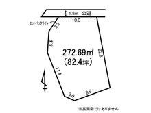 大字村松(東海駅) 580万円 土地価格580万円、土地面積272.69㎡