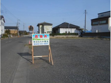 大字東大山 635万円 現在、砂利敷きの更地!