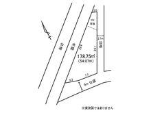 大字白方(東海駅) 450万円 土地価格450万円、土地面積178.75㎡