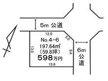 大字村松 598万円 土地価格598万円、土地面積197.64㎡