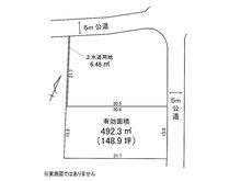 大字須和間(東海駅) 450万円 土地価格450万円、土地面積498.78㎡