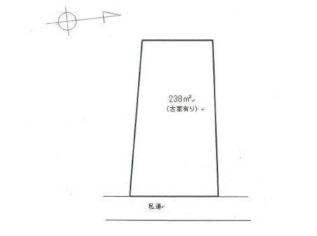 西町(柏駅) 2360万円 土地価格2360万円、土地面積238㎡