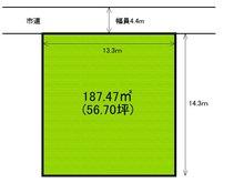 広田町(新井駅) 190万円 土地価格190万円、土地面積187.47㎡