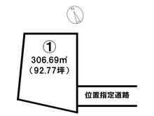 大瀬木(切石駅) 649万4000円