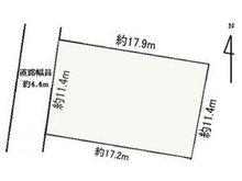 大町1(南高田駅) 750万円 土地価格750万円、土地面積199.65㎡