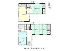 大字滝寺(春日山駅) 1000万円 1000万円、4DK、土地面積201.67㎡、建物面積113.02㎡