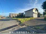 中新田(東新津駅) 300万円