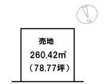 上郷別府(下山村駅) 630万円 土地価格630万円、土地面積260.42㎡