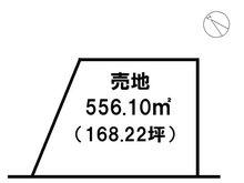 上郷飯沼(伊那上郷駅) 1464万円 土地価格1464万円、土地面積556.1㎡