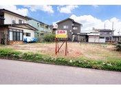 大貫1(南高田駅) 530万円