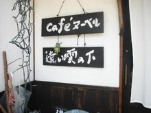 大字長森(新井駅) 3000万円