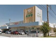 高羽町5(飯田駅) 2500万円 キラヤ上飯田店まで936m