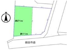 土地価格775万円、土地面積241.17㎡