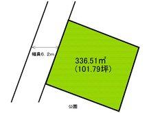 大和1(上越妙高駅) 980万円 土地価格980万円、土地面積336.51㎡