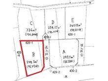 土地価格464万5000円、土地面積249.5㎡