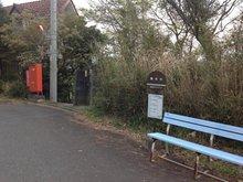 平井南箱根ダイヤランド 450万円 バス停目の前です