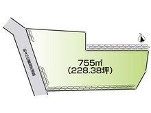 土地価格680万円、土地面積755㎡
