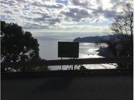 熱海 2500万円 眺望
