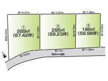 上多賀 299万円 土地価格299万円、土地面積198㎡